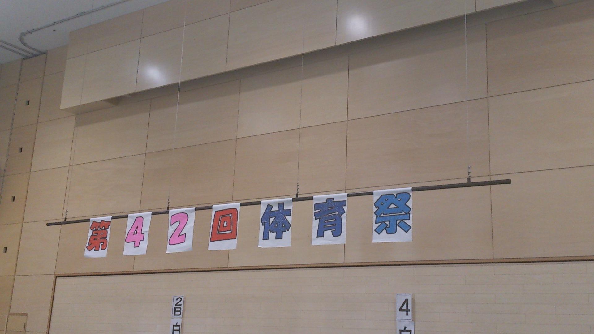 http://blog.higashi-tokushukai.or.jp/ydblog/2013/06/14/DSC_0190.jpg