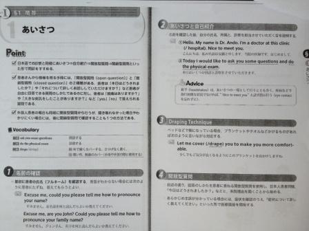 http://blog.higashi-tokushukai.or.jp/ydblog/IMG_0185.JPG