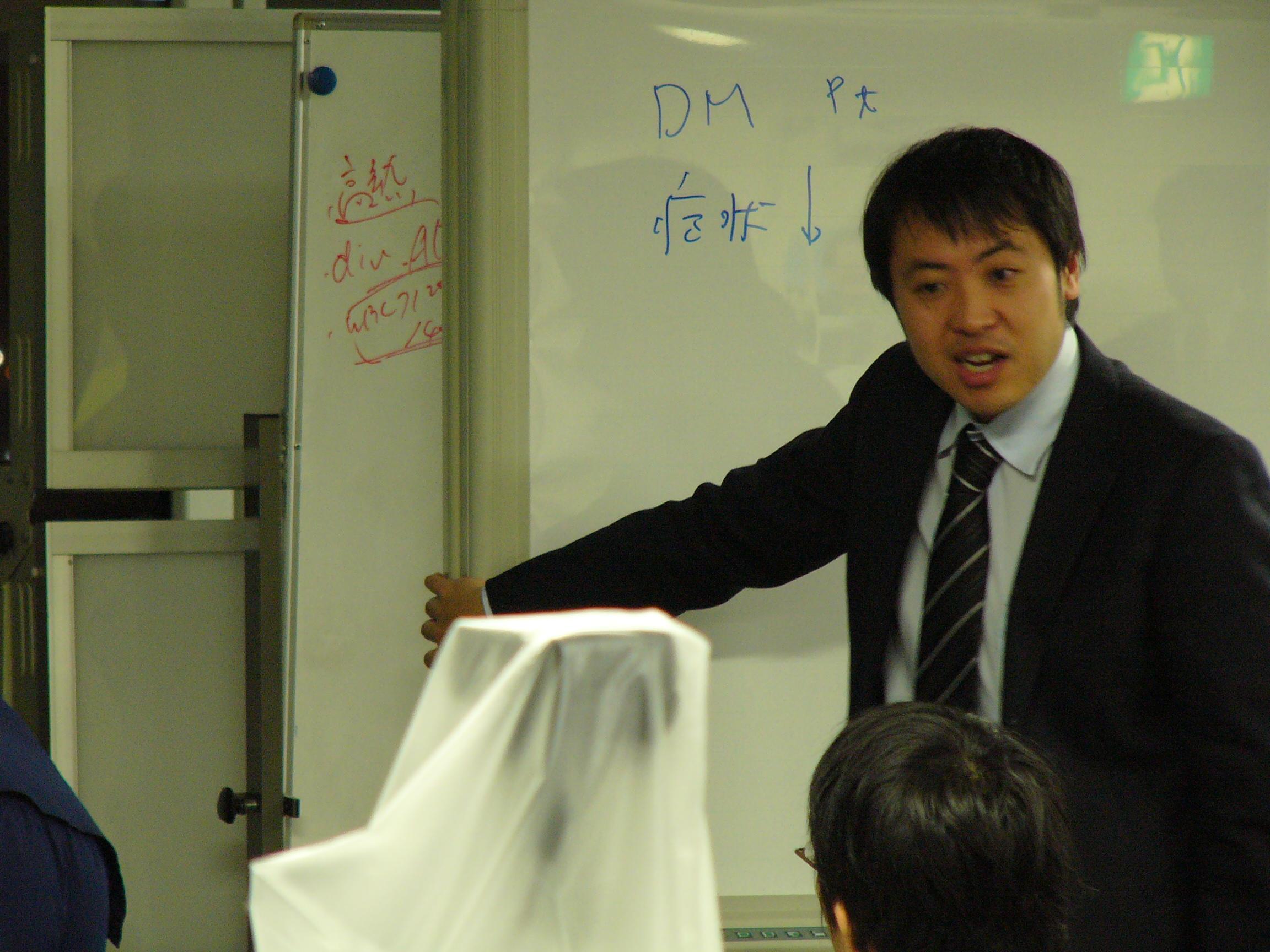 http://blog.higashi-tokushukai.or.jp/ydblog/P1120825.JPG