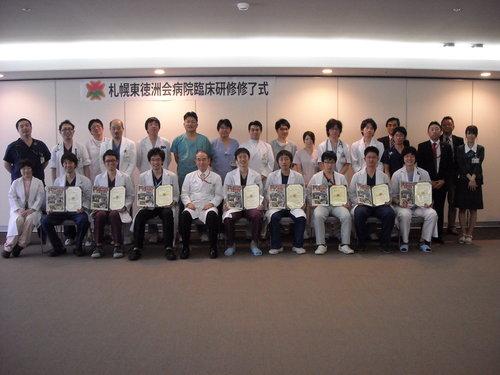 2012.3.17健診車・研修医修了式 157.jpg