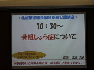 080.JPG