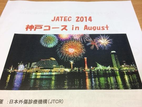 2014-08-04 00.47.23.jpg