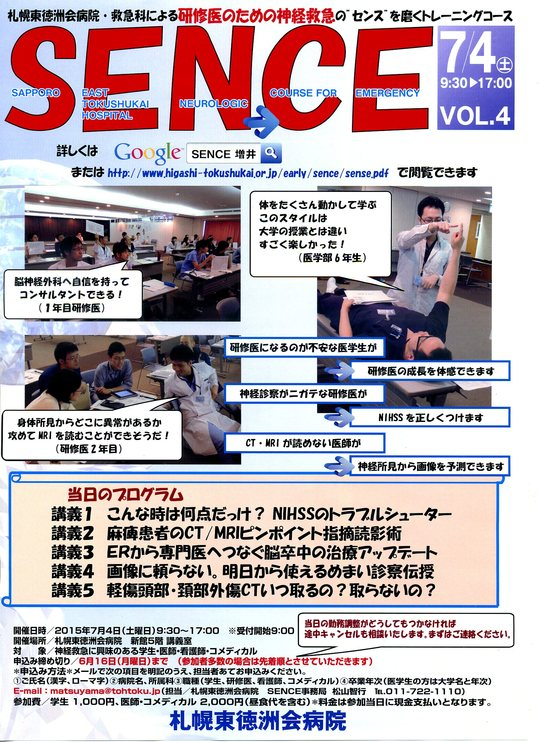 SENCE017.jpg